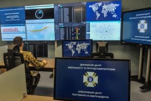 В СНБО распорядились создать кибервойска в Украине. Что это будет?