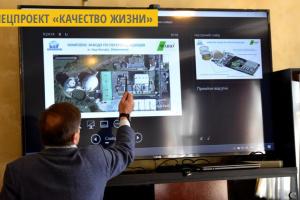На Закарпатье представили проект мусороперерабатывающего завода