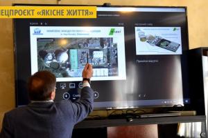 На Закарпатті презентували проєкт сміттєпереробного заводу
