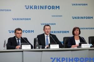 О ликвидации ГАСИ и старте работы Государственной инспекции архитектуры и градостроительства Украины