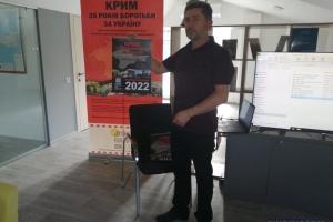 В Херсоне представили очередной фильм документального сериала про Крым