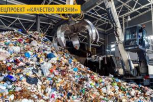 На Хмельнитчине построят комплекс по переработке отходов