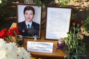 У Дніпрі вшановують пам'ять речниці обласної ДСНС, яка загинула внаслідок вибуху