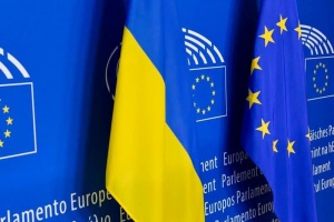 UWC reaffirms its comment to support Ukraine's reforms, Euro-Atlantic aspirations