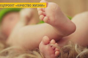 В Черкассах родители рожденных в День города малышей получат сертификат на ₴10 тысяч
