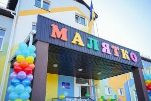 На Житомирщині побудували сучасний інклюзивний дитсадок - фото