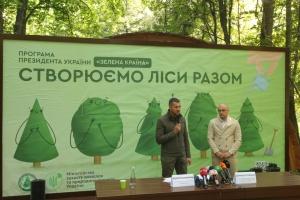В октябре стартует программа «Зеленая страна» - высадят миллиард деревьев