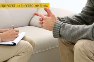 На Тернопольщине внедряют международную программу помощи ветеранам АТО/ООС