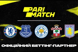 Parimatch анонсує партнерство з шістьма провідними клубами АПЛ