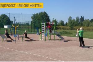 На Житомирщині проходитимуть безкоштовні тренування з різних видів спорту