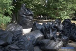 Українців Німеччини та Туреччини запросили до соціально-екологічної акції