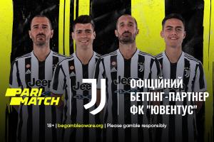 Parimatch продовжив контракт з легендарним ФК «Ювентус»