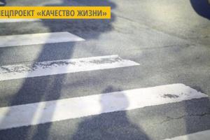 Школьников Львовщины обучают правилам поведения на дороге
