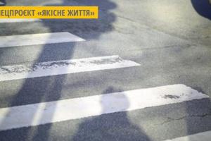 Школярів Львівщини навчають правилам поведінки на дорозі