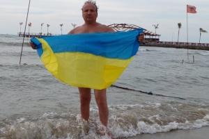 Украинский спортсмен посвятил деоккупации Крыма свой заплыв через пролив в Адриатическом море