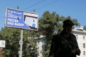 Самоизоляция Путина как попытка избежать обвинений в фальсификации – Институт Роберта Лэнсинга