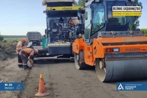 На Донеччині ремонтують дорогу Знам'янка – Луганськ – Ізварине