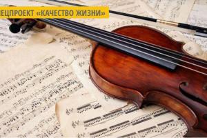 Классическая музыка имеет целебное воздействие на организм - маэстро Кострицкий