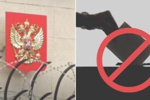 СКУ засудив проведення виборів до Держдуми РФ на окупованих українських територіях