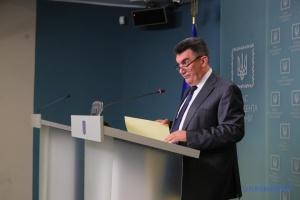 Данилов утверждает, что российская сеть магазинов Mere в Украине работать не будет