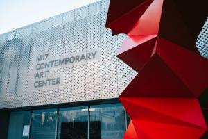 У столичному Центрі сучасного мистецтва М17 відкриється виставка артспільноти з Одеси