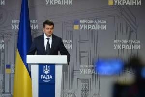 Законопроект про деолігархізацію розрахований на десять років – Разумков