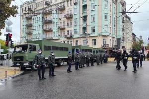 У центрі Києва через Марш рівності перекрили низку вулиць