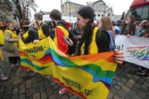 В Киеве прошел Марш равенства-2021