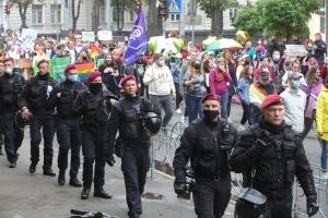 Марш равенства прошел без нарушений - полиция