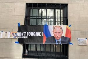Як проходили вибори в Думу Росії на дільниці у Нью Йорку