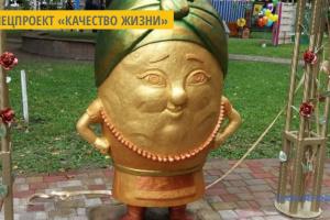На Житомирщине проходит гастрофестиваль «Полесская госпожа Картошечка»