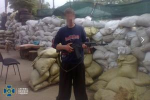 Контрразведка задержала боевика, который штурмовал луганское СБУ в 2014 году