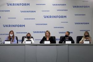 MMP Forum 2021 - Міжнародний форум для професіоналів ділового туризму, індустрії зустрічей і конференц-сервісу