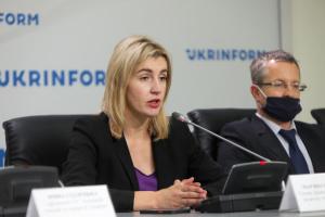 Україна розвиватиме оздоровчий і діловий туризм із Саудівською Аравією – ДАРТ