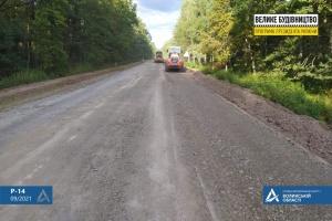 На Волині відремонтують дорогу до пункту пропуску «Дольськ» — «Мохро»