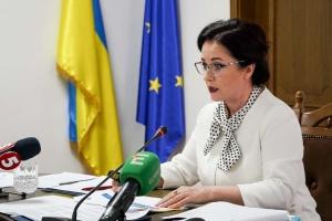 Комиссия по избранию руководителей САП назначила заседание на 27 сентября
