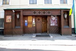 Театральний музей створює платформу «Open Курбас: цифрова колекція»