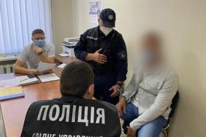 Объявили подозрение участнику «Самообороны Крыма», «сливавшему» РФ данные об украинских самолетах