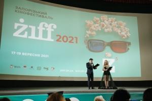 Запорожский кинофестиваль ZIFF 2021 объявил победителей - фото