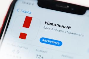 ЕС назвал «политикой запугивания» давление на интернет-платформы во время выборов в РФ