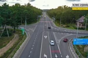 На Полтавщине отремонтируют более 40 километров трассы Киев – Должанский