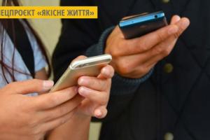 У Китаї діти зможуть користуватися  TikTok 40 хвилин на день