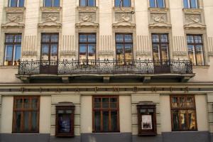 У Львові відбудеться концерт «Мирослав Скорик – національна легенда»