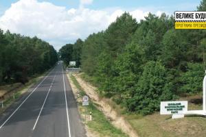 Укравтодор за програмою «Велике будівництво» відновлює дороги до сорока природних парків та заповідників