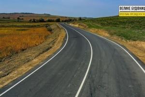 На Буковині відремонтували дорогу до КПП «Дяківці»