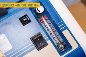У Чернівцях пацієнти можуть безкоштовно взяти додому кисневі концентратори із лікарень та поліклінік