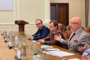 Реинтеграция и законодательство: Резников встретился с представителями Венецианской комиссии