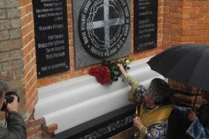 У Харкові відкрили меморіальну дошку на честь загиблих на Майдані та у теракті 2015 року