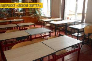 Мешканка Луцька просить заборонити святкування 14 жовтня та 8 березня в школах