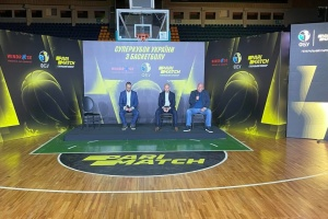 Новый баскетбольный сезон стартует матчем за Суперкубок Украины